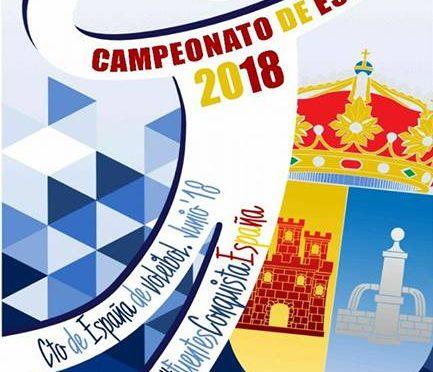 El C.V. Fuentes representará aFuentes de Andalucíaen los próximos campeonatos (alevín y cadetes) deEspaña