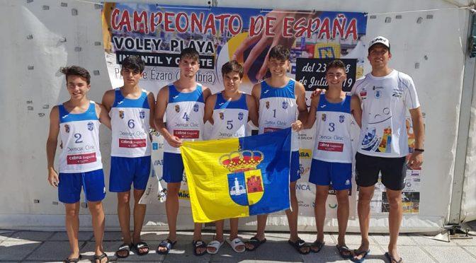 Los cadetes del C.V. Fuentes obtienen un meritorio puesto 14º de 24 del campeonato de España de Voley Playa