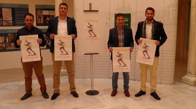 Alcaldes y delegados, de Fuentes de Andalucía y La Campana, presentan juntos la XXIº carrera 'Los Chamuscaos' en la Casa de la Provincia
