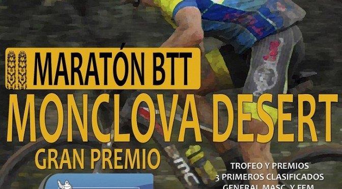 El 'Maratón BTT Monclova Desert' recorrerá las calles de Fuentes de Andalucía el próximo domingo