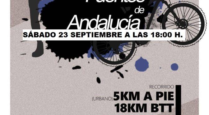 Iº Duatlón Cross en Fuentes de Andalucía, próximo (23/09/17) ¡Apúntate!