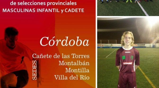 Iker Villar participará Campeonato de Andalucía de selecciones provinciales (28 febr. al 03 de mzo.)